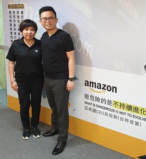 Founding Member, Phyllis of FBAulous Training in Taiwan