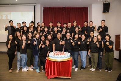 Taiwan 3 Year Anniversary Celebration