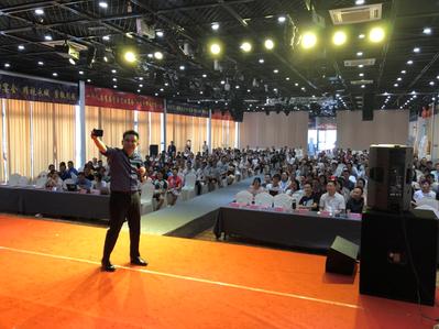 Amazon Sharing in China
