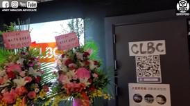 Taiwan Ding Sheng eCommerce Training School did 3 Masterclasses in Taichung, Kaoshiung, Taipei 台灣鼎盛電子商務 - 台中,高雄,台北, 舉辦了3場亞馬遜FBA大師課