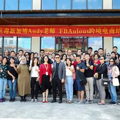 China Factory Visit 中國供應商采訪