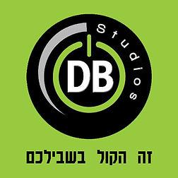 DB Slogan