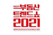 Korea Real Estate Trend Show 2021