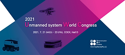 Unmanned System World Congress 2021