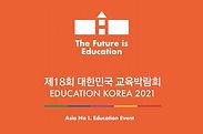 Korea Educational Technology & Contents Fair 2021
