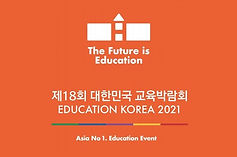 Korea Educational Technology & Contents Fair 2021