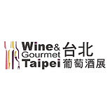 Wine and Gourmet Taipei