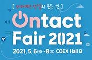Ontact fair