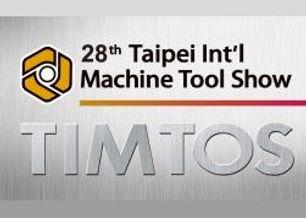 machine tool show.jpg