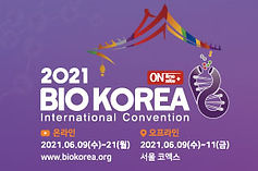 BIO KOREA 2021 International Convention