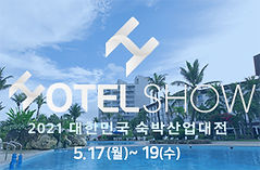 HOTEL SHOW 2021