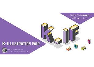 k illustration poster.jpg