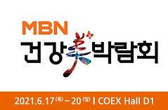 MBN Health Fair