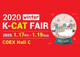 K-cat fair.jpeg