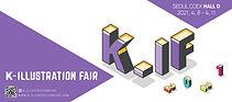 K-Illustration Fair
