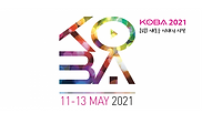 30th Korea International Broadcasting, Media, Audio & Lighting Show