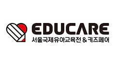 Seoul International Educare&Kids Fair