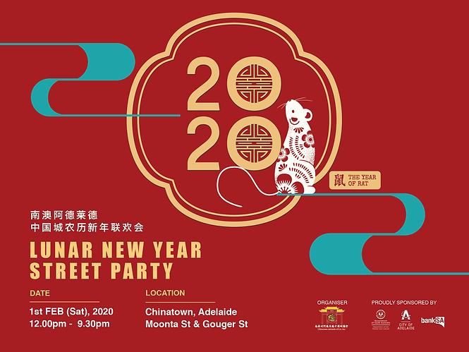 ATDW-2020 Lunar New Year Street Party.pn