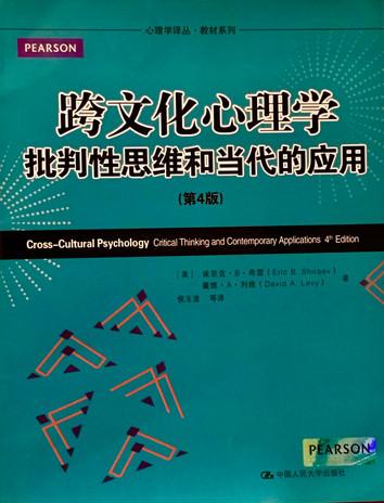 Cross Chinese.JPG