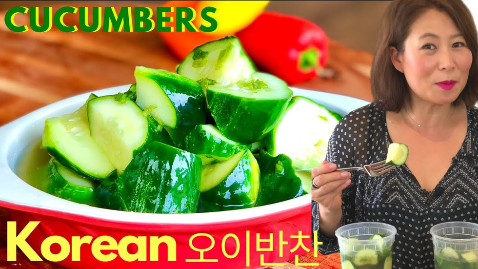Crunchy & Juicy Korean Cucumbers (오이반찬; 오이피클)