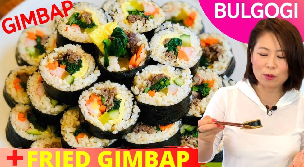 Gimbap (Kimbap 김밥) w Bulgogi + FRIED GIMBAP [불고기김밥 만들기] Korean-Style Rice Rolls RECIPE + MUKBANG; (불고기김밥 황금레시피)