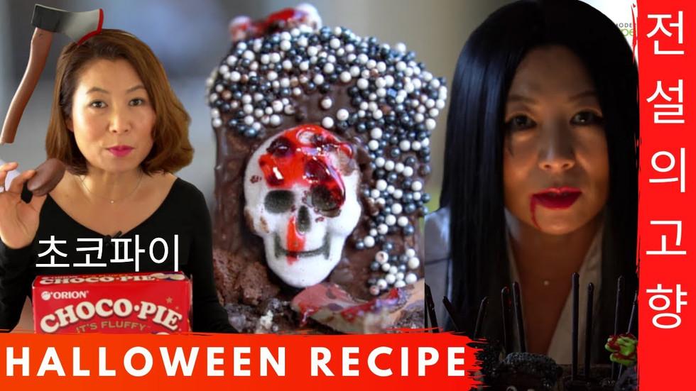 Halloween Recipe: (Choco-Pie) DIY Easy Halloween Treats, Spooky Halloween Dessert Last-Minute [초코파이]
