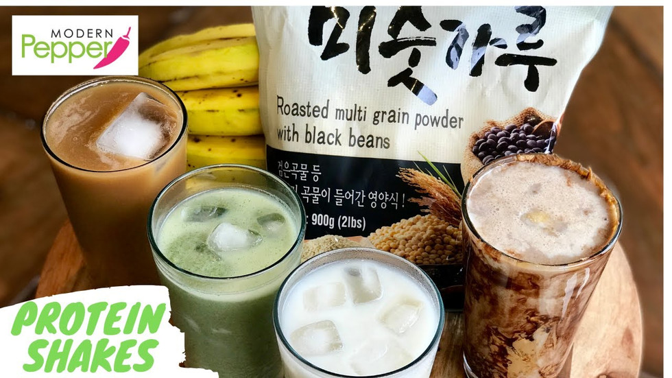 Misugaru: Korean Multigrain Superfood Protein Powder Shakes In 4 Ways (미숫가루) [HEALTHY SHAKES]