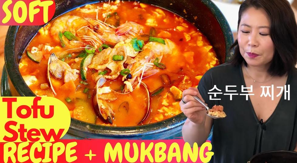 Soft Tofu Stew (sundubu-jjigae: 순두부찌개) w/ Seafood & Pork RESTAURANT-STYLE Soondubu-Jjigae + Mukbang; (순두부찌개 황금레시피)
