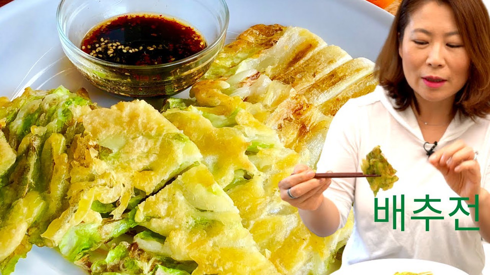 Crispy & Juicy Napa Cabbage Pancake (BaechuJeon 배추전)