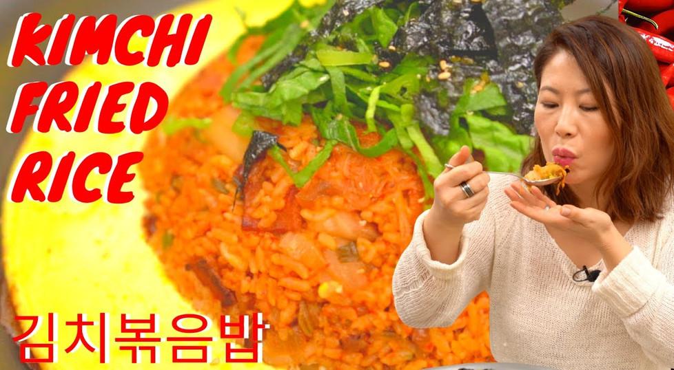 KIMCHI FRIED RICE 김치볶음밥 Cheese Corn Egg RECIPE +Mukbang [김치밥] Kimchi Rice (Kimchi Bap); (김치볶음밥 황금레시피); (김치볶음밥 계란찜)
