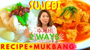 Sujebi: Non-Spicy & Kimchi Sujebi 김치수제비 (Hand-Torn Noodle Soup)직접 반죽해서 만든 수제비