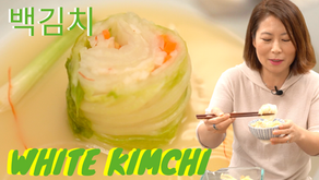 KIMCHI: Non-Spicy White kimchi (Baek Kimchi) [백김치 레시피] TRADITIONAL &🌱VEGAN Recipes [白キムチ]