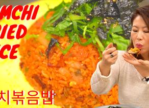 KIMCHI FRIED RICE 김치볶음밥 Cheese Corn Egg RECIPE +Mukbang [김치밥] Kimchi Rice (Kimchi Bap)