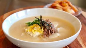 Rice Cake Soup (Tteokguk: 떡국) Recipe + Mukbang/Eating Show Korean New Year's Day Soup 떡국 레시피