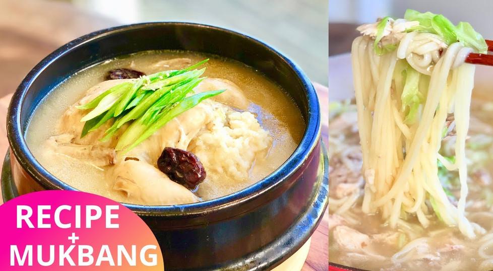 Korean Chicken Soup + Noodle Soup Recipe & Mukbang (Ginseng Chicken Soup); (SamGyeTang); (삼계탕 황금레시피); (Kalguksu);  (칼국수 황금레시피)