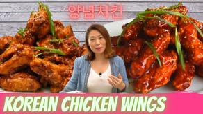 Korean Fried Chicken Wings: Non-Spicy & SPICY Korean Fried Chicken Recipe (양념치킨) 안매운 + 매운 양념치킨 소스