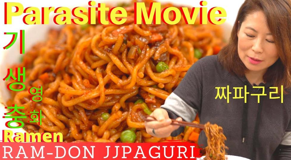 Jjapaguri aka [Ram-Don] from (Parasite movie);  (짜파구리 황금레시피); RECIPE & MUKBANG [기생충 영화] 짜파구리 레시피 + 먹방