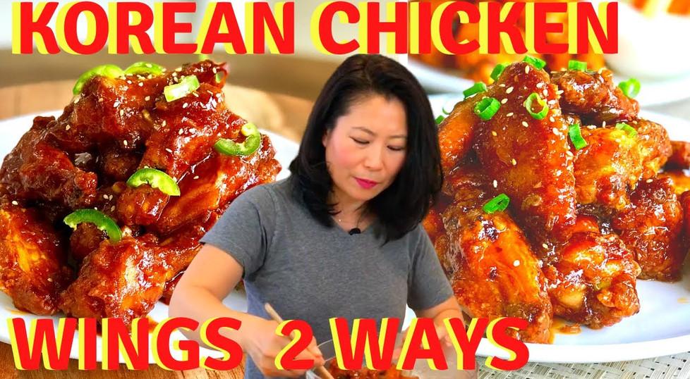 Korean Fried Chicken Wings: CRUNCHY BAKED WINGS w/ TWO Sauces (Dakgangjeong 닭강정); (양염치킨 소스 레시피)