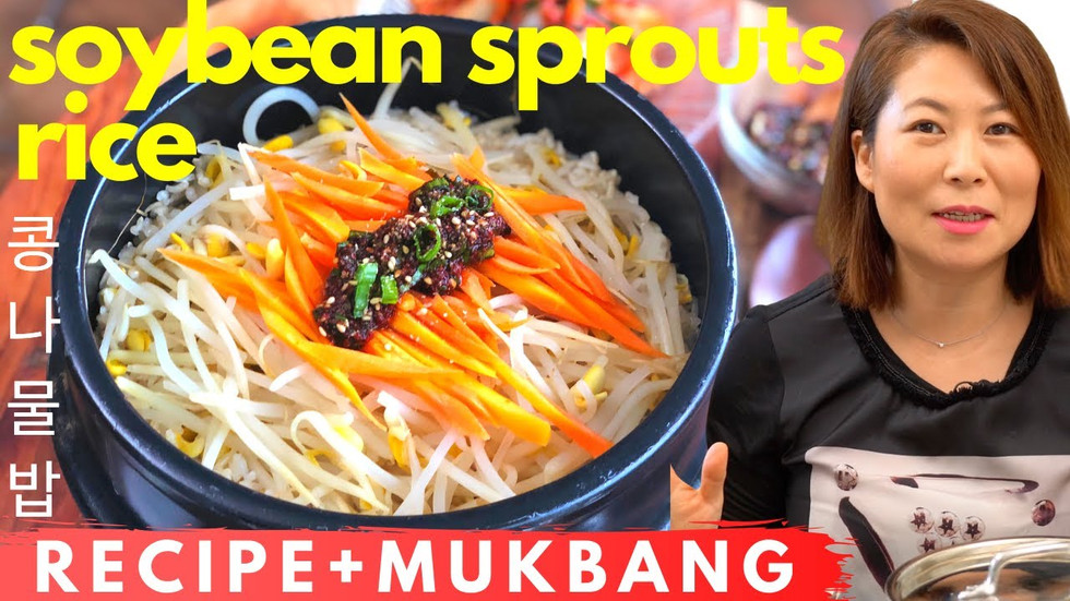 Simple Vegan Bibimbap: Soybean Sprouts Rice Pot (KongNamul Bap 콩나물밥; 건강식 영양밥)