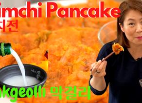 Kimchi Pancake (Kimchijeon: 김치전) RECIPE & MUKBANG (먹방) w/ Makgeolli 막걸리 [김치전 레시피]  キムチ