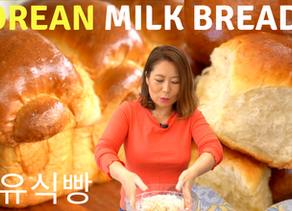 Milk Bread Recipe: SOFT Korean White Milk Bread + Bread Rolls/Dinner Rolls [Roll Ppang 롤빵] 우유식빵 레시피