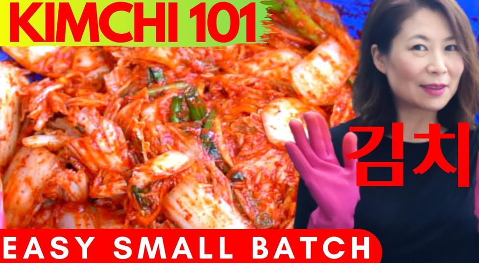 EASY KIMCHI RECIPE & MUKBANG [SMALL BATCH KIMCHI RECIPE] Whole & Sliced Kimchi (통배추김치 황금레시피);  (막김치 황금레시피); (キムチ); (泡菜); (배추김치 황금레시피)