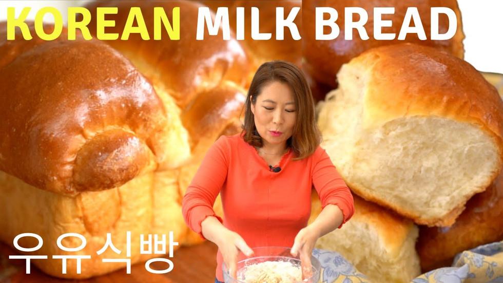 Milk Bread Recipe: SOFT Korean White Milk Bread + Bread Rolls/Dinner Rolls [Roll Ppang 롤빵] 우유식빵 레시피