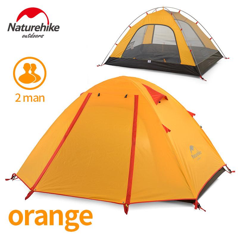 Палатка двухместная NATUREHIKE