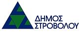 Λογότυπο Δήμου Στροβόλου-Ελληνικά-Έ