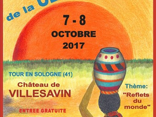 7ème Festival de la Céramique au Château de Villesavin, le 7 et 8 octobre 2017, de 10h à 19h