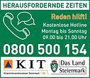 KIT_Hotline_Logo.jpg