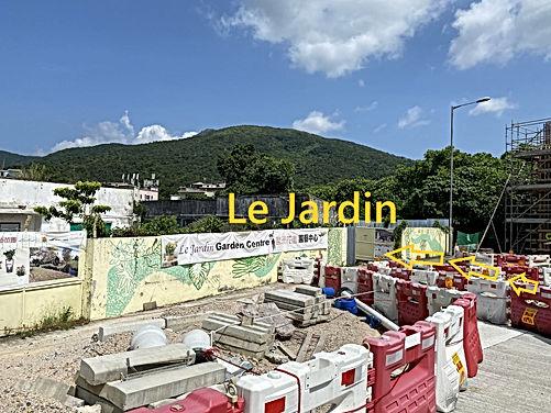 Le Jardin location 3.jpg