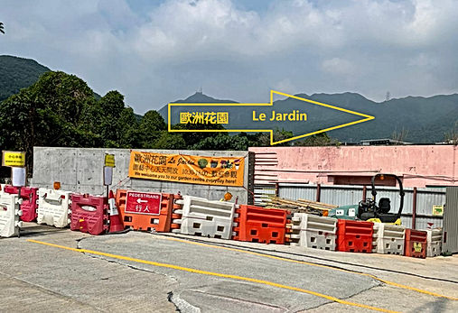 Le Jardin - A new driveway and entrance