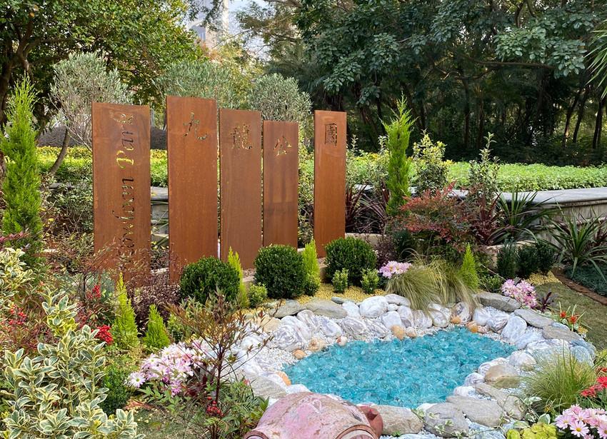 Garden Design 2020-10-19-16-56-26 Caball